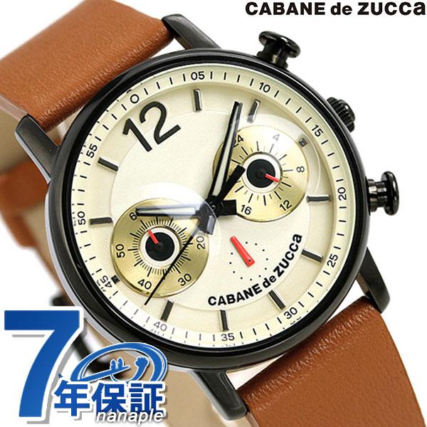 ズッカ フクロウル クロノグラフ クオーツ 腕時計 AJGT013 CABANE de ZUCCa 時計【あす楽対応】