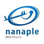 nanaple