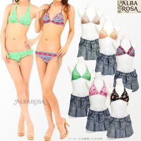 ALBA ROSA アルバローザ 水着 体型カバー レディース 水着 ホルターネック ビキニ スカート付き 3点セット セット かわいい 女の子 セクシー おしゃれ 盛れる 小胸 太もも エスニック 花柄