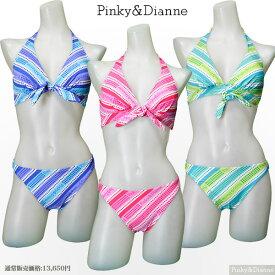 Pinky&Dianne ピンキー&ダイアン 水着 ビキニ 体型カバー ホルターネック ビキニ リボン シンプル 小胸 かわいい おしゃれ セクシー 盛れる 水着