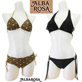 水着【送料無料】レディース (日本製)ALBA ROSA アルバローザ ホルターネック ビキニ 大人 セクシー 三角ビキニ 水着 9M 9号 黒 ブラック ブランド水着
