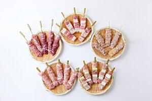 国産 焼き鳥 焼き豚 串焼き 生 豚肉 鶏肉 豚・鶏5種類セット 5本入り×各種5パック 25本