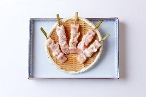 国産 焼き鳥 串焼き 生鶏肉国産鶏ヤゲンン軟骨40g 5本入り×2パック 10本