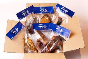 【ポイント最大43.5倍】国産 煮魚・焼き魚煮・焼き魚セット 5種類 5パック