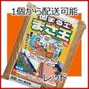 【テラダ】固まる土 まさ王【レッド 15kg】