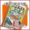 【テラダ】固まる土 まさ王【ブラウン 15kg】