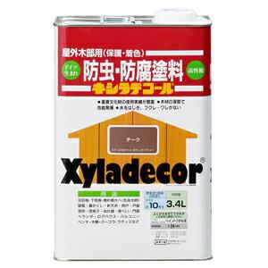 【カンペハピオ】木材保護塗料 キシラデコール【3.4L チーク】
