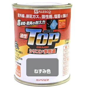 【カンペハピオ】油性塗料 油性トップガード【1.6L ねずみ色】