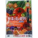 【日清ガーデンメイト】有機質肥料 すぐ効く 野菜と花の肥料【5kg】
