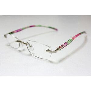 【エール】シニアグラス 老眼鏡 ふちなしタイプ【AF102 2.0度】