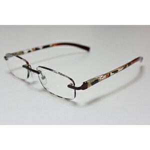 【エール】シニアグラス 老眼鏡 ふちなしタイプ【AF106 2.0度】