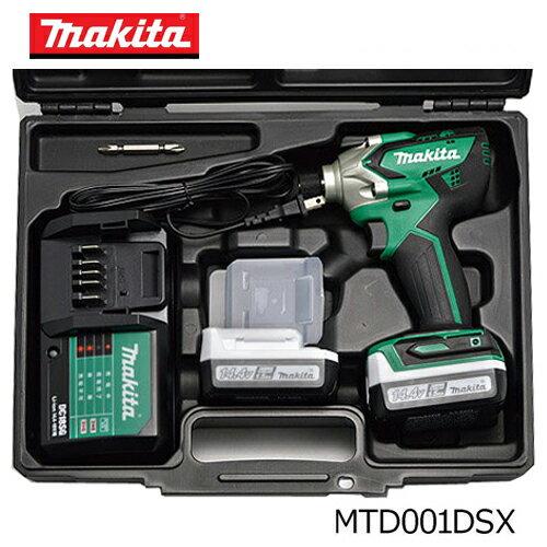 【マキタ】インパクトドライバ 充電インパクトドライバー コードレス【MTD001DSX 14.4V バッテリ2本付】