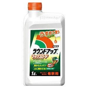 【日産化学工業】除草剤 ラウンドアップマックスロード【1L 希釈タイプ】