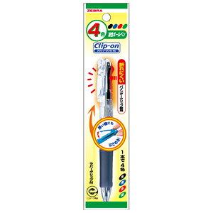 【ゼブラ】ボールペン クリップオンG 4色【P-B4A3-C クリア軸】