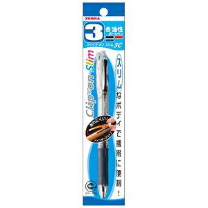 【ゼブラ】ボールペン クリップオンスリム3色【クリア P-B3A5-C クリア軸】