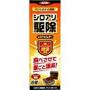 【イカリ消毒】シロアリ駆除剤 シロアリハンター【6個入り】