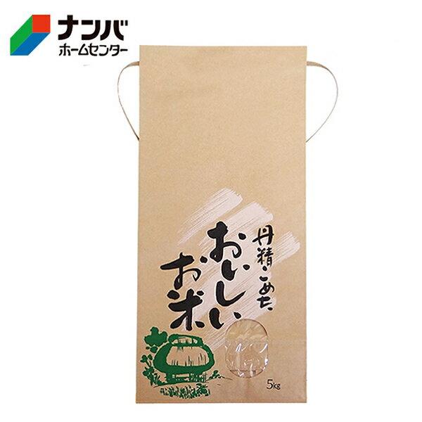 【マルトヨ】米袋 贈答用米袋【角底 窓付 クラフト紙 紐付 5kgタイプ】