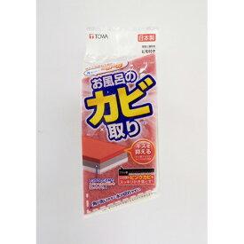【東和産業】バスクリーナー お風呂のカビ取り【ひも付】