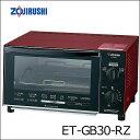 【象印 ZOJIRUSHI】オーブントースター【温度調節機能付き マットレッド ET-GB30-RZ】