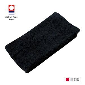 【KBツヅキ】今治タオル 綿タオル カラーリングタオル【約35×100cm 黒】