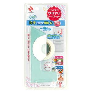 【ニチバン】テープ ワザありテープカッター【DK−TC16 ブルー】