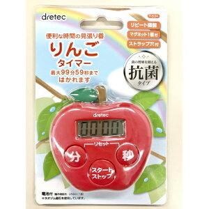 【ドリテック】キッチンタイマー りんごタイマー【T−534RD レッド】