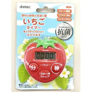 【ドリテック】キッチンタイマー いちごタイマー【T−564RD レッド】