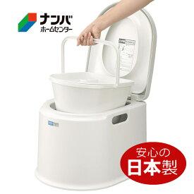 【山崎産業】簡易トイレ ポータブルトイレ【P型 ホワイト 日本製】