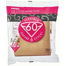 【HARIO】コーヒー用ペーパーフィルター V60ペーパーフィルター02【VCF−02−10 100枚入】