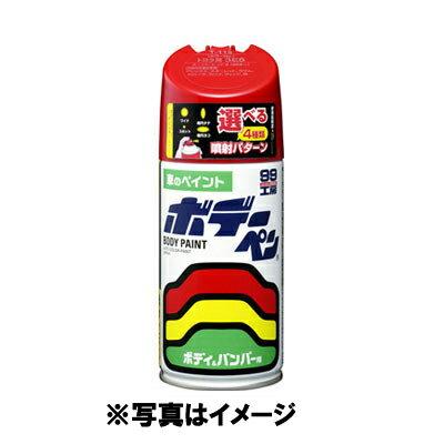 【ソフト99 SOFT99】ボデーペン T-097【トヨタ 045 ホワイト】