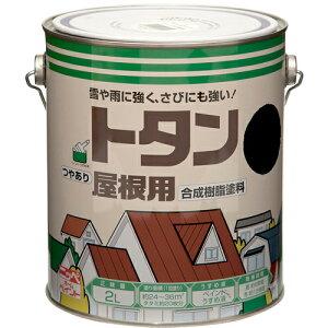 【ニッペホームプロダクツ】塗料 トタン屋根用塗料【屋外用 2L サハラブラウン】