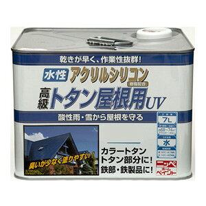 【ニッペホームプロダクツ】水性塗料 水性トタン屋根用UV【屋外用 7L 青】