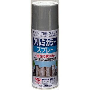 【ニッペホームプロダクツ】スプレー塗料 アルミカラースプレー【300mL シルバーメタリック】
