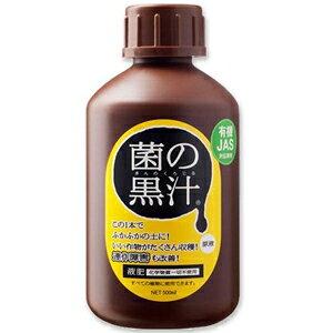 【ヤサキ】液肥 菌の黒汁【500ml】