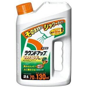【日産化学】シャワータイプ除草剤 ラウンドアップマックスロード【AL 2L】