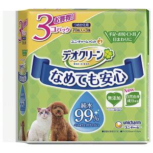 【ユニ・チャーム】ペット用ウェットティッシュ デオクリーン 純水99%ウェットティッシュ詰替用【 210枚×8入り 】