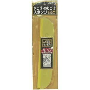【アサヒペン】カベ紙 かべ紙水つけのりつけスポンジ【901 250MM】