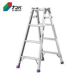 【アルインコ】アルミ脚立 はしご兼用幅広脚立【メーカー直送 MR-120W 有効高さ81cm】