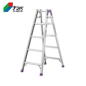 【アルインコ】アルミ脚立 はしご兼用幅広脚立【メーカー直送 MR-150W 有効高さ111cm】
