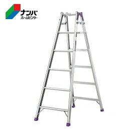 【アルインコ】アルミ脚立 はしご兼用幅広脚立【メーカー直送 MR-180W 有効高さ140cm】