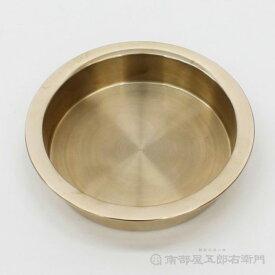 スリ鉦(当り鉦) 4,5号(4寸5分) 天場(鏡)寸法10,2cm