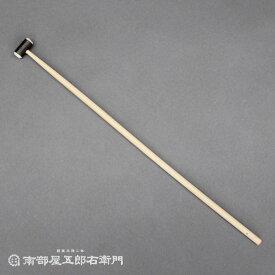 スリ鉦用代用ばち(中) 頭の大きさ:約1,3cm約1,1cmX幅約2,5cm 全体の長さ:約35,3cm