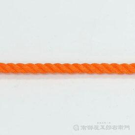 クレモナロープ 8mm オレンジ 化繊