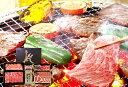 【送料無料】鹿児島県産和牛・黒豚焼肉セット / 和牛肩ロース・モモ / 黒豚バラ・肩ロース