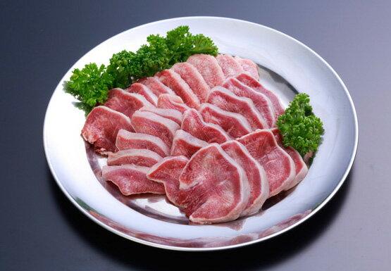 【国産】豚タン 1000g