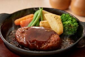 【オンライン限定】【新発売】【送料無料】鹿児島ハンバーグステーキ食べ比べセット