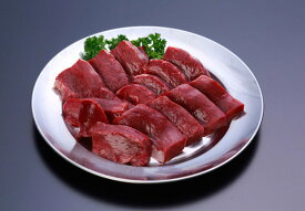 【国産】 牛ハツ 1000g