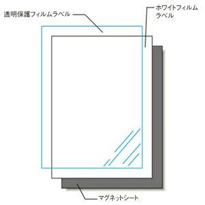 エーワン 28839 手作りステッカー 強力マグネット 印刷用フィルムラベル+保護用透明フィルムラベル+マグネットシート A4 1面 2セット 送料無料