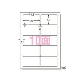 エーワン 29221 ラベルシール 光沢紙 A4 10面10シート 送料無料