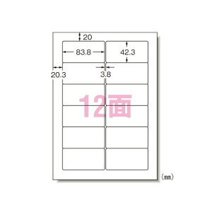 エーワン 31153 パソコンプリンタ&ワープロラベルシール A4 12面 富士通OASYSシリーズ1,000シート 送料無料